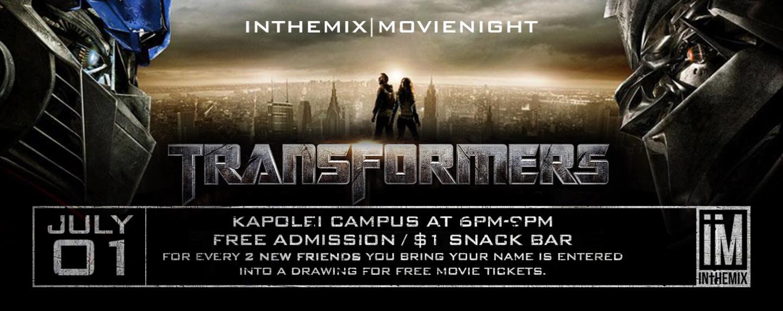 ITM Movie Night